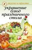 http://book-online.com.ua/images/book_img/3713.jpg