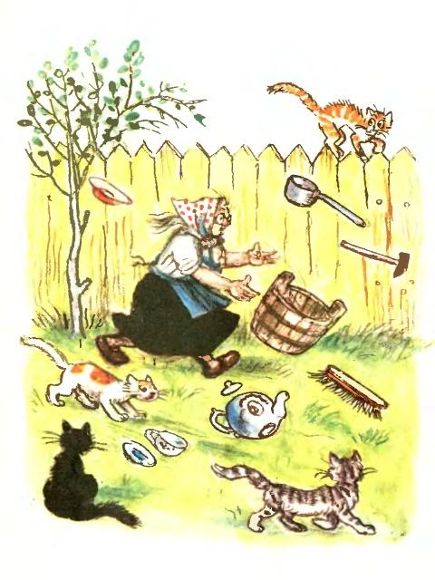 Детские приключения детские прочее