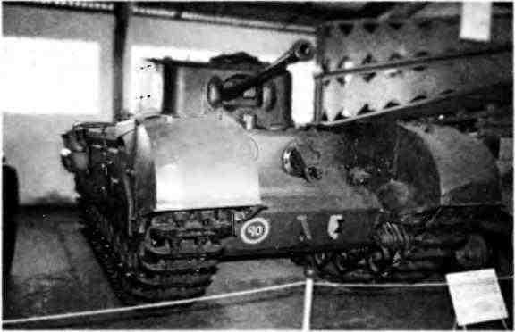 Эмблема для Клана World Of Tanks  MailTrade
